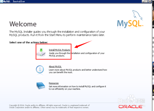 mysql 5.6.17下载安装图解