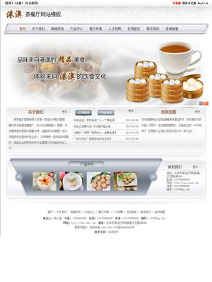 某某茶餐厅 0048