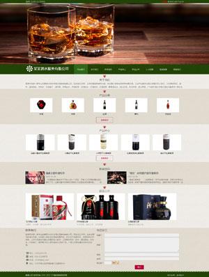 酒水服务有限公司 0144