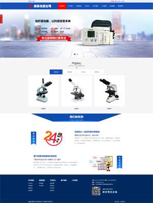 长沙网站建设