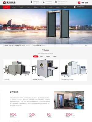辽阳网站建设